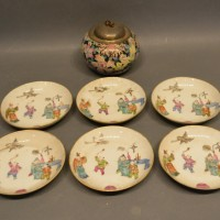 A Set Of Six 19th Century Canton Small Dishes, each with seal marks to bases, together with a Chinese squat vase £950